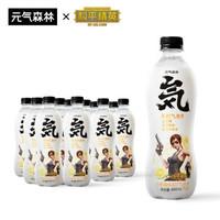 京东PLUS会员:Genki Forest 元気森林 卡曼橘味苏打气泡水和平精英联名款 480ml*15瓶 *3件