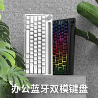 AJAZZ黑爵 K620T 蓝牙有线双模 62键 机械键盘