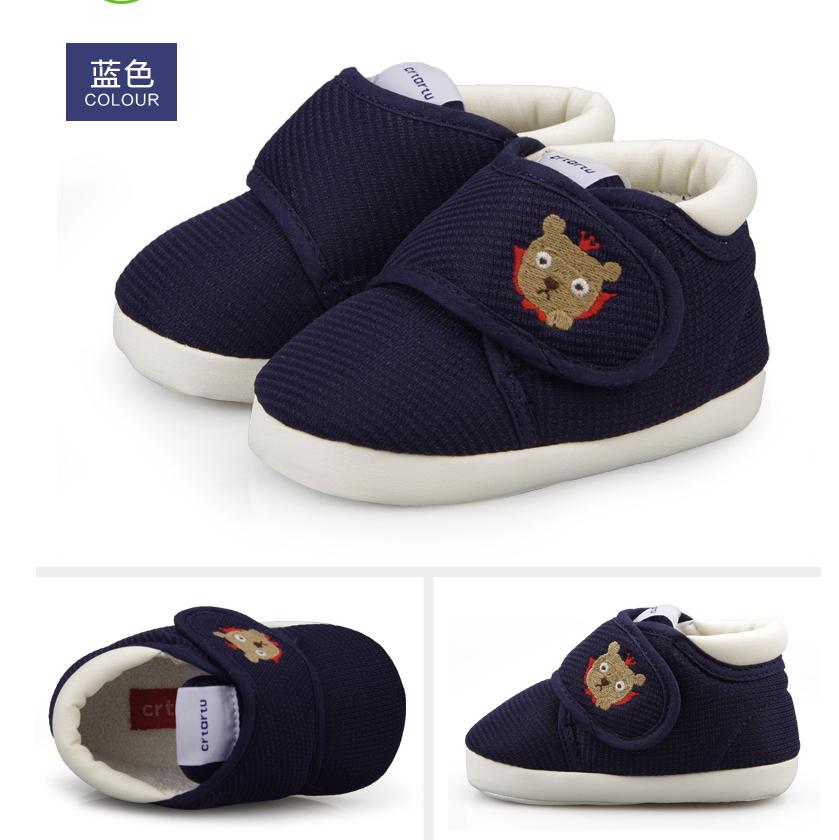 crtartu 卡特兔 嬰兒防滑軟底棉鞋 春款紅色 內長11.5cm