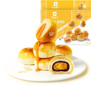 liangpinpuzi 良品铺子 芋泥流心蛋黄酥 320g *2件