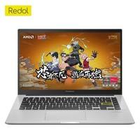 百亿补贴:ASUS 华硕 Redolbook14 锐龙版 14英寸笔记本电脑(R5-4500U、16G、512G)
