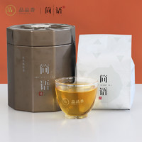 品品香 高山寿眉福鼎白茶 40g