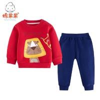 棉果果  儿童运动卫衣卫裤两件套
