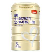 88VIP:BEINGMATE 贝因美 菁爱幼儿配方奶粉3段 900g