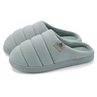 TZ&YG 远港 187868  男女款棉拖鞋