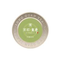 2020西湖龙冠茉莉龙井50g花香型花茶单罐特种级包邮