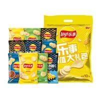 88VIP:乐事 薯片超值大礼包多种口味零食 400g *3件
