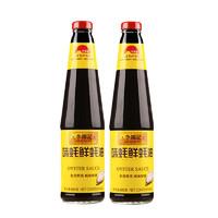 LEE KUM KEE 李锦记 蚝油  480g*2瓶
