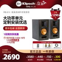 klipsch/杰士RB-61II 高保真无源HiFi书架音箱家用重低音音响