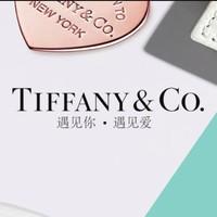 促销活动:苏宁易购 TIFFANY & CO.蒂芙尼品牌日
