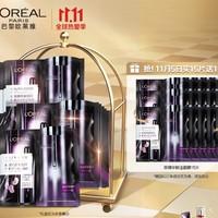 L'OREAL PARIS 巴黎欧莱雅 青春密码酵素精华鲜注面膜 15片+赠15片