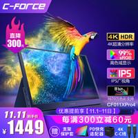 CFORCE便携捷式显示器4K超高清外接switch/PS4扩展CF011XPRO4笔记本副屏显示屏 CF011X Pro4全新高清4K屏