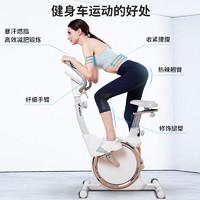 宝藏新品牌:MERACH 麦瑞克 MR 动感单车