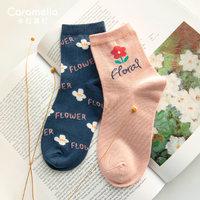 Caramella 焦糖玛奇朵 10352-A 女士中筒袜 2双装 *4件