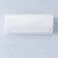 Viomi 云米 iCool 1S变频冷暖空调挂机 KFRD-35GW/Y3PC3-C1 大1.5匹