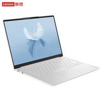 Lenovo 联想 YOGA系列 Pro 13s 2021款 13.3英寸笔记本电脑 i5-1135G7 16GB 512GB SSD 2.5K 白色 碳纤维材质
