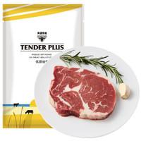 京东PLUS会员:Tender Plus 天谱乐食  谷饲 眼肉牛排 150g/袋 *4件