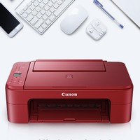 Canon 佳能 TS3380 彩色喷墨打印一体机