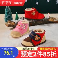 卡特兔 儿童短靴子