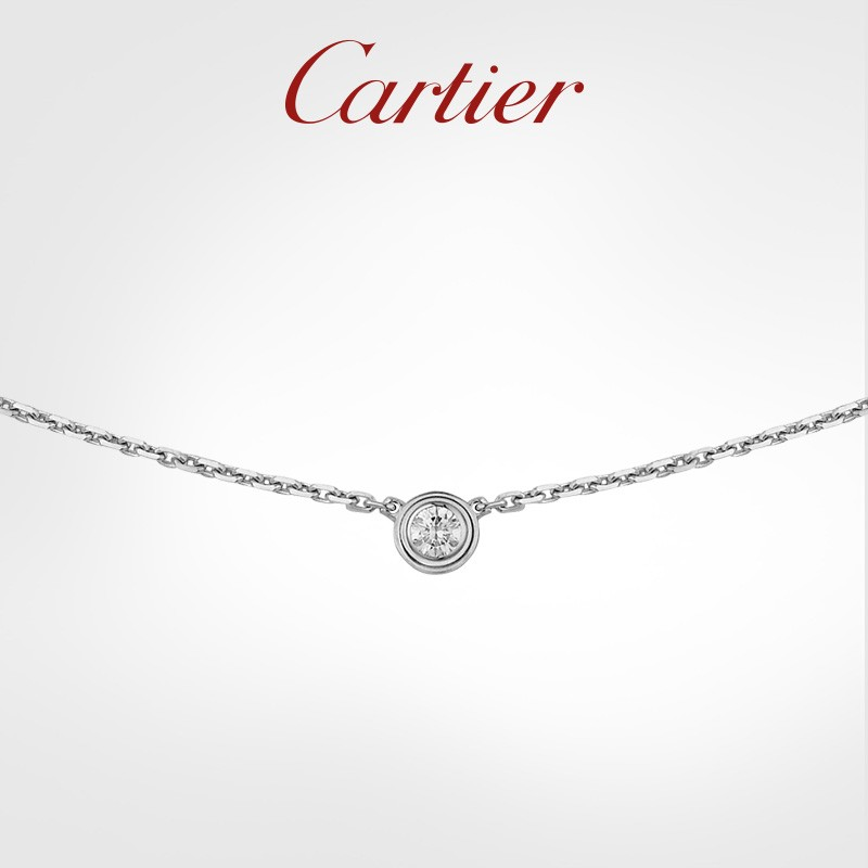 Cartier 卡地亚 Diamants Légers系列 B7224516 18K金钻石项链