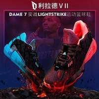 小编精选:Dame 7 实战利器好鞋,你确实不入手吗?