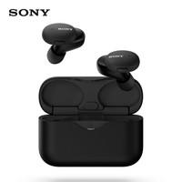 限广州:SONY 索尼 WF-H800 真无线蓝牙耳机
