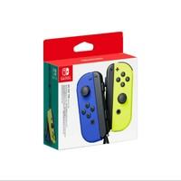 银联返现购:任天堂 Nintendo Switch 左蓝右黄手柄