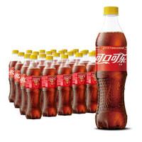 京东PLUS会员:Coca-Cola 汽水饮料 碳酸饮料 500ML*24瓶 *2件