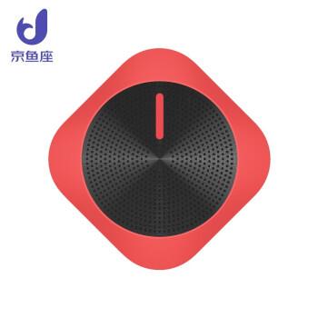 京魚座 藍牙小黑膠 音箱 (紅色)