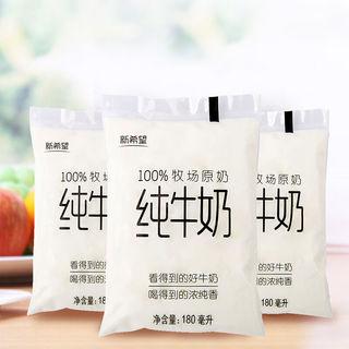 新希望 透明袋全脂纯牛奶 180ml*12袋