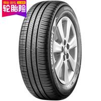 京东PLUS会员:米其林 ENERGY XM2韧悦 195/60R15 88V 汽车轮胎