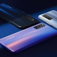 小编精选:iQOO Z1 5G 智能手机 8GB+128GB