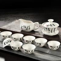 移动专享:万庆兴 陶瓷功夫茶具套装 12件套 梵文