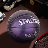 SPALDING 斯伯丁 科比限量版 7号篮球