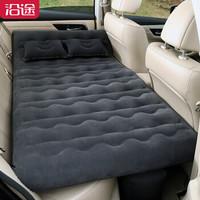 京东PLUS会员:沿途 B10 车用后排充气床垫 灰黑色 *2件