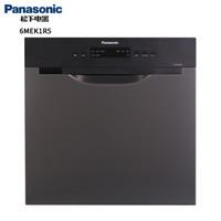 Panasonic 松下NP-6MEK1R5 自动洗碗机 8套