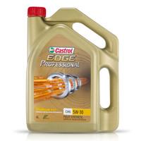 Castrol 嘉实多 极护专享 全合成机油润滑油 5W-30 CHN 4L 汽车用品