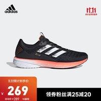 阿迪达斯官网 adidas SL20 男子跑步运动鞋EG1144 一号黑/白/信号珊瑚粉 44(270mm)