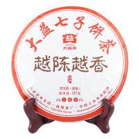 TAETEA 大益 普洱茶熟茶饼 2019年 357g