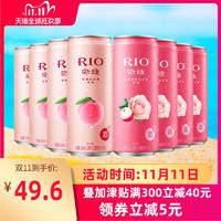 RIO锐澳微醺预调鸡尾酒套装女士玫瑰荔枝+白桃风味330ml*8罐