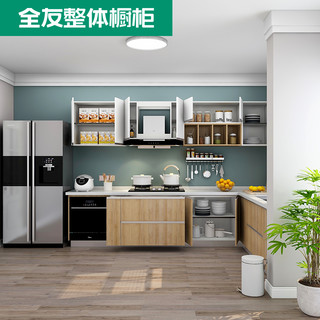 全友家居全屋定制整体橱柜厨房柜经济型家用台面石英石现代简约