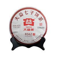 大益 普洱熟茶 8562 七子饼2017年1701批 357g
