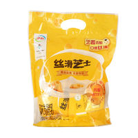 百亿补贴:yili 伊利 发酵乳丝滑芝士低温早餐酸奶 750g*3袋