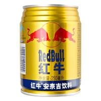 百亿补贴:RedBull 红牛 安奈吉 功能饮料 250ml*12