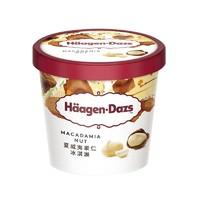 88VIP:Häagen·Dazs 哈根达斯 冰淇淋 81g*4盒
