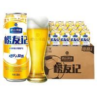 崂山啤酒 足球罐 500ML*12听 *3件