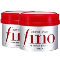 SHISEIDO 资生堂 Fino 渗透护发膜 230g*2