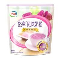 百亿补贴: 伊利 优享风香浓紫薯味奶粉 300g*2袋