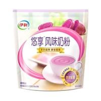 百亿补贴:yili 伊利 优享风香浓紫薯味奶粉 25g*12条