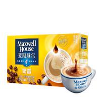 Maxwell House  麦斯威尔  经典3合1奶香咖啡   7条